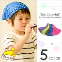 Kids Bandana hairband for all year round fun and protection from the sun.