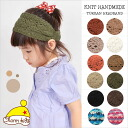 Kids cotton hair band for hair styling. With elastic rear for easy wear. Designed in Japan