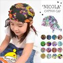 Hat gauze cotton cap inner clothes charm kids for bandana hat kids Jr. child medical care