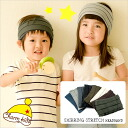 Kids Headband for all seasons. Provides Anti UV protection and makes for a trendy hair styling accesory