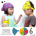 Child kindergarten fs3gm of the triangle bandage bandana Katyusha kids rubber headband boy woman