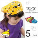 "Kids: ""RING"" cotton bandana headband triangle bandage rubber child size dance clothes youth bandana headband Katyusha hip-hop fs2gmfs2gm fs3gm"