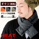 Down muffler neck warmer mens ladies outdoor snowboard ski winter cold [product name: down neck warmer: