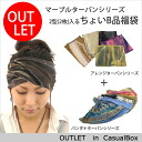 It is just a little over 1,890 yen B product lucky bag bandana headband turban hat men gap Dis sports outlet 10P11Jan14 by two pieces of marble series