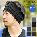 Shirring Stretch Headband - stretches for a secure fit so keep its place during sports such as football, running and hiking