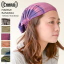 Hand dyed bandana headband for men and women, made from 100% Rayon sports fabric
