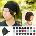 The Viscose Bandana headband from Charm - easy to wear and highly elastic, made for casual wear, sports and outdoor activities. Great for casual hair styling