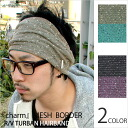 """charm"" メッシュボーダー r/v ターバンヘアバンド / ルームウエアー / reversible / hairband and knit Cap / mens / unisex / headband / 10P13oct13_b"