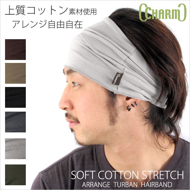 want to buy looking for headband for men click me
