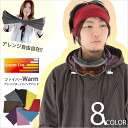 Headband men gap Dis turban neck warmer hat ski snowboarding protection against the cold mountain climbing charm fs3gm in the fall and winter
