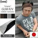 The GUM reversible headband by charm - made in Japan for casual wear, sports and outdoor activities