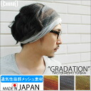 "Loose ""GRDATION"" ツイスターメッシュターバンヘア band summer hairband mesh tie neck warmer FES Beanie Hat 10P13oct13_b"