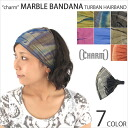"マーブルターバンヘア band ""charm"" outdoor bandana hairband ルームウエアー katusha winter indoor Hat men's women's Sling uniform 10P13oct13_b"
