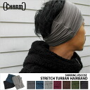 Haband Hat outdoor men's sweat knit Cap outdoor solid running football 10P13oct13_b