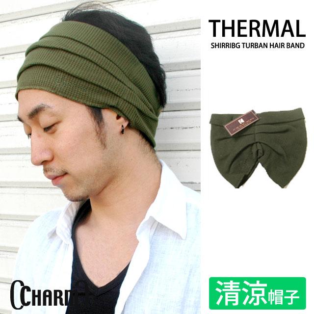 男子的头巾春天夏天发带编织物便帽体育活动户外夏天节日跑步fs3gm