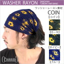 Bandana turban ■ washer ■ hairband bandana hairband Sling headband knit Cap inner wig ladies 10P13oct13_b