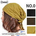 Hat wig fs3gm for ギャザーシャーリングターバンワッチワッチキャップニット hat hat bandana OUTDOOR men gap Dis medical care