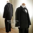 Children dress up boys Tuxedo 5 point set suit wedding graduation ceremony entrance ceremony kids formal kids-boys boys boys
