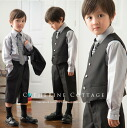 Boy vest suit set black black boy children's clothes wedding ceremony piano presentation setup kids Elementary School entrance ceremony suit child 110cm 120cm 130cm