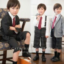 Boy ソフトフォーマル suit sets ( jacket/shirt/pants and suspenders and necktie ) black black grey check boy boys children clothes wedding piano presentation kids elementary school entrance ceremony suits children Rakuten cheap 80 90 100 110 120 cm