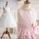 Children dress floral lace peplum dress white pink import presentation of wedding dress