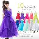 Leading role grade elegant organdy drape long dress child dress child formal dress child kids dress presentation wedding ceremony 130cm 140cm 150cm 160cm 170cm