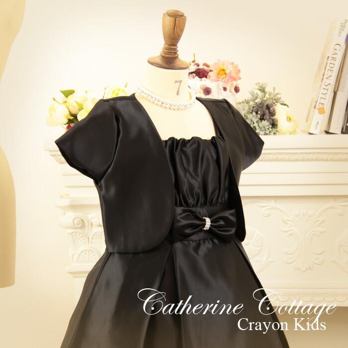 パールづかいでレディーな装い ブラックドレスコーディネイト例