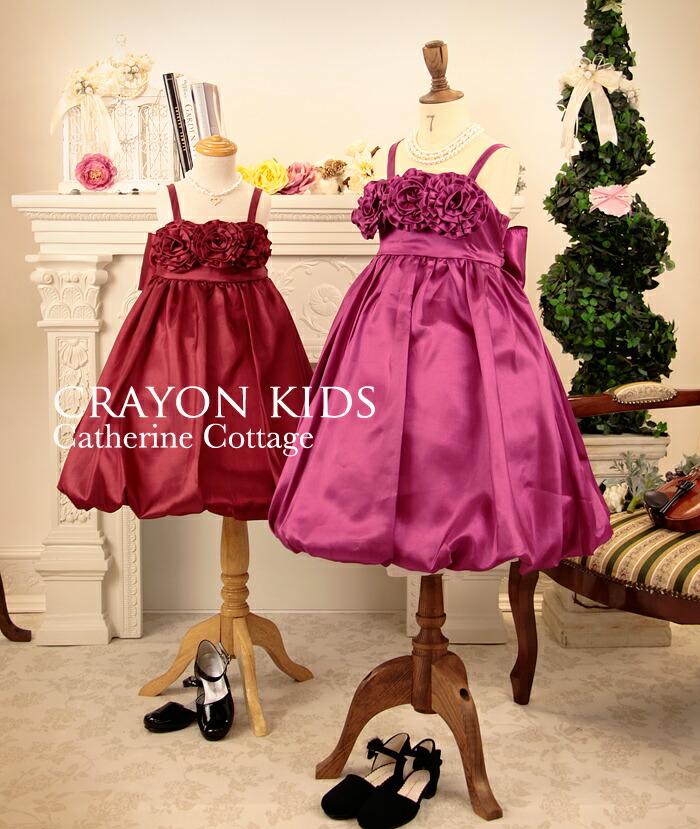 ロシェル 大きな巻き薔薇のバルーンスカートドレス 子供ドレス 七五三 結婚式 フォーマル ワンピース こども