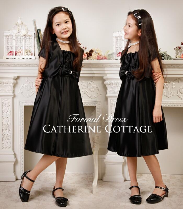 パールづかいでレディーな装い ブラックドレスのコーディネイト例