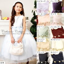 """Translation and outlets."" classical soft dress kids dress children dresses one piece formal wedding kids clothes children children's kids junior presentation of Rakuten does not and wake and"