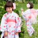 Japanese Yukata THREE-PIECE SET
