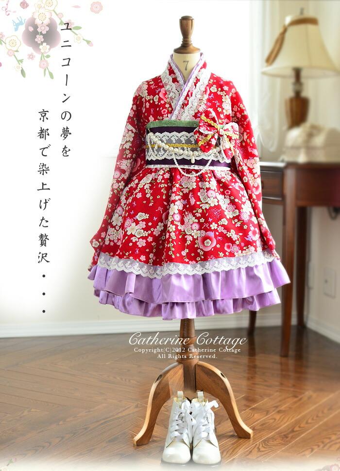 ちりめん桜のプリンセス柄着物ドレスセット 帯と着物ドレスのセット 七五三 キッズドレス 子供ドレス 結婚式 ハロウィン 着物スカート