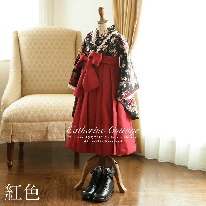 Floral Print Kimono Dress