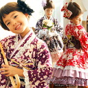 Stock as long as Chirimen Sakura Princess pattern Kimono dress Obi and kimono dress set Festival Hinamatsuri kids dress wedding children dress
