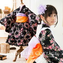 Taisho romantic style apron with two-part ceremony kimono dress 七五三, new year, weddings, apron with 21570 ⇒ 4980 Yen