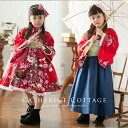 Children dress kimono dress with hakama skirt graduation ceremony, graduation party, Festival, yukata and kimono dress fit! On graduation, thank-you party, graduation, Hina-Matsuri