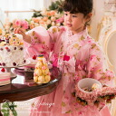 Children dress robe with kimono dress pink new year Festival wedding gift girl