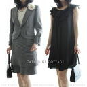Women's suits set luminascrossjacket & skirts + brightsirchyamnsenwan piece Black Black adults formal graduation ceremony suits mother