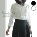 Ladies ' blouse smooths von V neck frill blouse black ladies adult formal