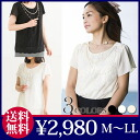 Blouse ladies Cordless & chiffon Georgette blouse with Pearl chain M/L/LL white black beige formal ceremonial commuter UFOs graduation ceremony entrance ceremony take your Stella Clausen chorus