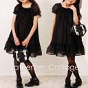 Children dress kids フォーマルワン piece ハートフロッキー dresses (wedding dress junior dresses, children dresses presentation kids entrance expression children kids clothes girls kids Shichi graduation graduation black) 8600 ⇒ 2780 Yen