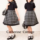 Children dresses チェックフォーマルワン piece トップスカットソーチェックワン piece corsage with children dress kids kids formal matriculation, graduation, wedding