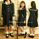 Children dress Charlotte one-piece diffrence ホワイトトリミングセーラーワン piece kids clothes jacket outer formal wedding graduation graduation ceremony entrance ceremony children dress kids girls black