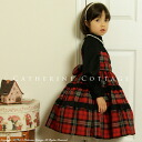 Children dress children dresses キッズフォーマル Tartan switching dress graduation ceremony, graduation and entrance ceremony 七五三 Halloween kids ' children's
