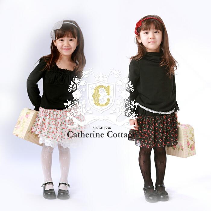 子供 ドレス スカート 子供服を格安販売しております。 子供ドレス ジュニアドレス ベビードレス