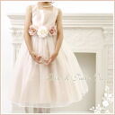 Kids dress children dresses silk top & tulle skirt formal dress cheap