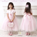Translation and outlet children dress children dresses baby dress fairy former dress piano presentation wedding kids clothes girls one piece kids children's 70 80 90 100 110 120 130 140 150 cm