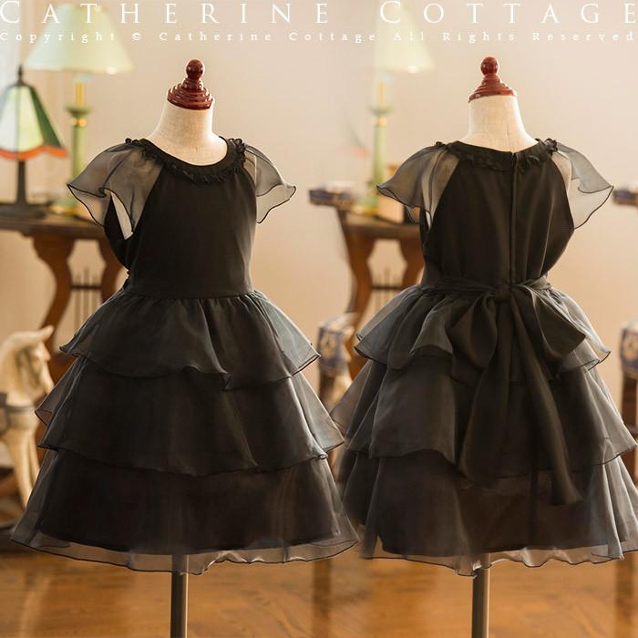 ブラックオーガンジー3段フリルドレス 子供ドレス 結婚式 卒業式 発表会 黒 ブラックドレス
