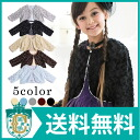어린이 드레스 볼레로 푸 퍼 볼레로 아이 정장 드레스 또는 원피스에 맞춰 주세요. 졸업식 입학 식 아동 재킷/코트 아동복
