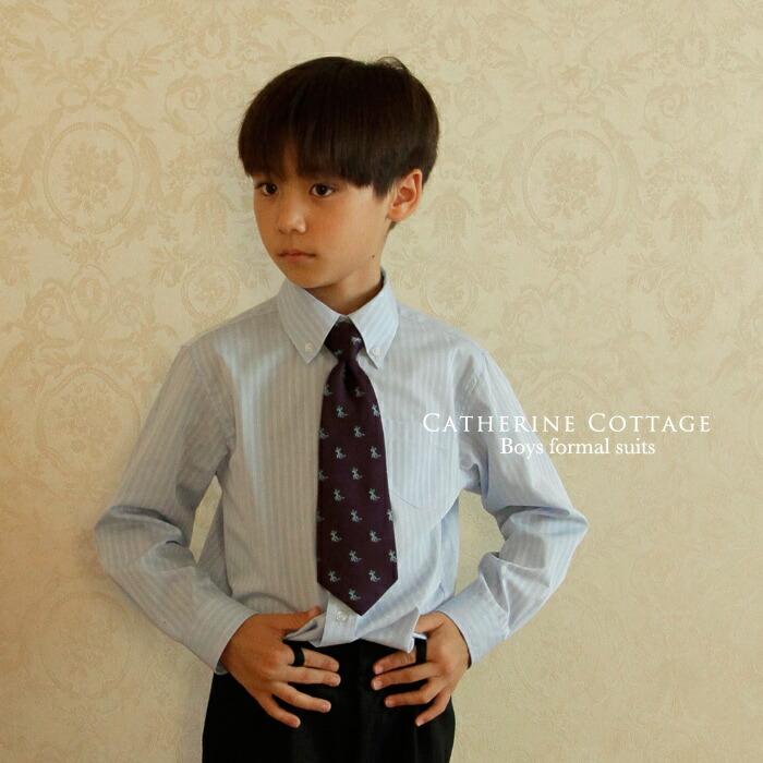 小孩西服入学仪式小学入学仪式西服男孩子小孩正式西服男孩子儿子西服